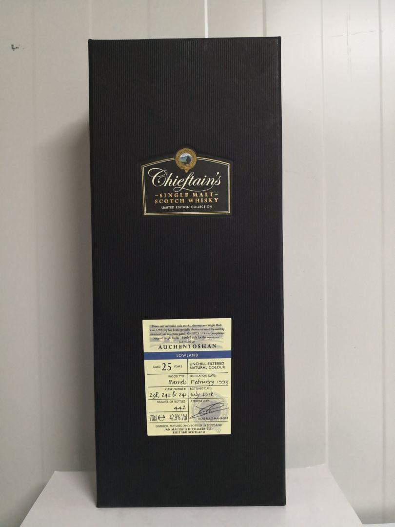 auchentoshan-1993-chieftains-ian-macleod-distillers
