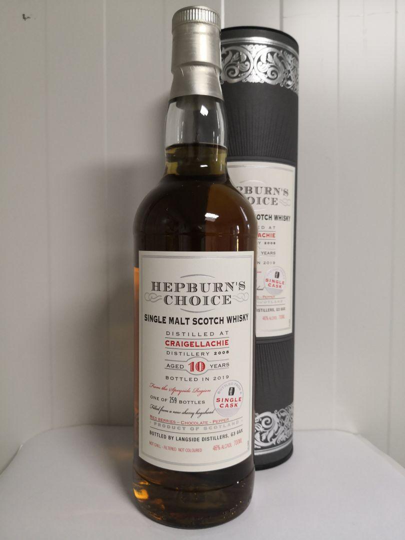 craigellachie-2008-new-sherry-hogshead-hepburns-choice-langside-distillers